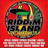 RIDDIM ISLAND EXCHANGE VOL.1.5