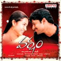 Varsham (Original Motion Picture Soundtrack) - Adnan Sami & Sunitha Rao