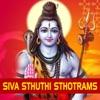 Siva Sthuthi Sthotrams