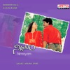 Nirnayam (Original Motion Picture Soundtrack) - EP