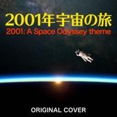 2001:a Space Odyssey Theme
