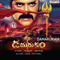 Damarukam (Original Motion Picture Soundtrack) - Sri Krishna & Harini