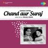 Chand Aur Suraj