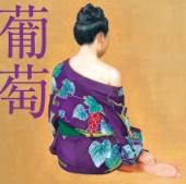 [Download] Eiko No Otoko MP3