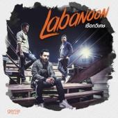 Labanoon - เชือกวิเศษ artwork