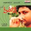 Maharshi Original Motion Picture Soundtrack EP
