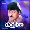 Rudra Veena Original Motion Picture Soundtrack