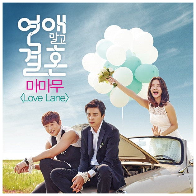 Download ost marriage without dating stop the love now