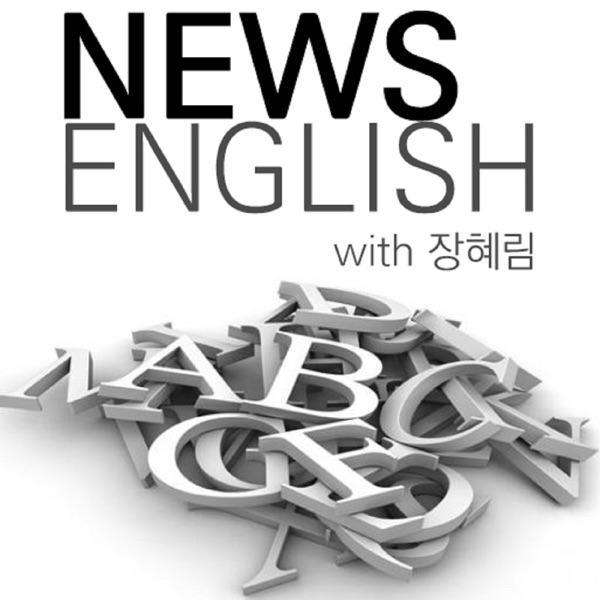 [국민라디오] 뉴스 잉글리시
