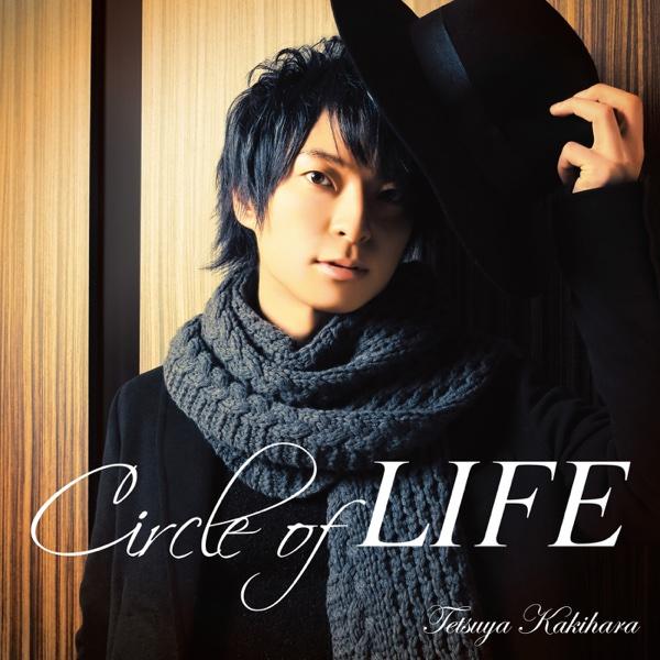 Circle of LIFE - EP | 柿原徹也