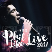Phil Like Live
