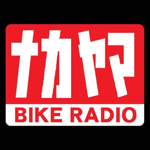 ナカヤマ バイクラジオ