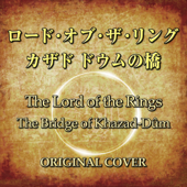 The Lord of the Rings the Bridge of Khazad-dum