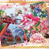 桜MISSION~プリキュアリレーション~