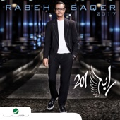 Khalas - Rabeh Saqer