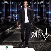Rabeh 2017, Vol. 1 & 2 - Rabeh Saqer