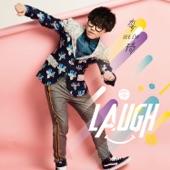 Laugh, Li Qi