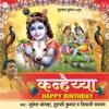 Kanhaiya Happy Birthday