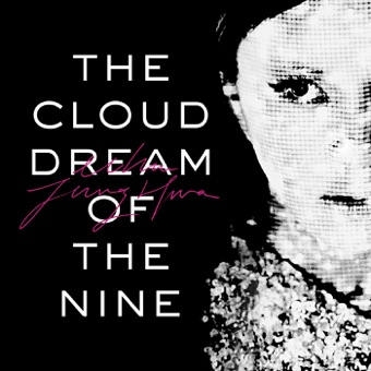 The Cloud Dream of the Nine – EP – Uhm Jung Hwa