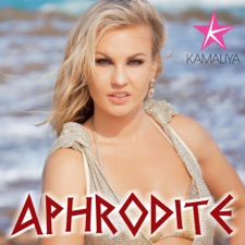 Aphrodite by Kamaliya