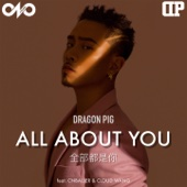 All About You (feat. Cnballer & Cloud Wang)