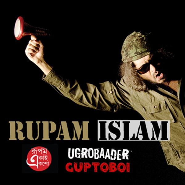 Ugrobaader Guptoboi - Single | Rupam Islam
