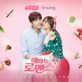 Song Ji Eun & Sunghoon - Same artwork
