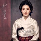 연 Yeon - Kim Yuna