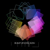 リボン - BUMP OF CHICKEN