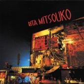 Les Rita Mitsouko - Marcia Baïla Grafik