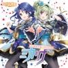 我武者羅彡ガール(TVアニメ『アイドル事変』) - EP