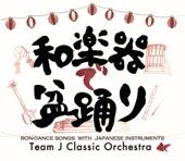 Tokyo Ondo (Instrumental)