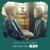 Download Lagu MP3 SAM KIM - Who Are You