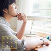 秦 基博 - ひまわりの約束 アートワーク