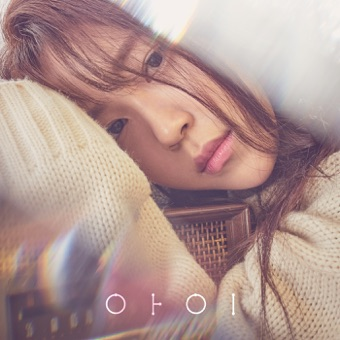 I Dream – EP – 아이