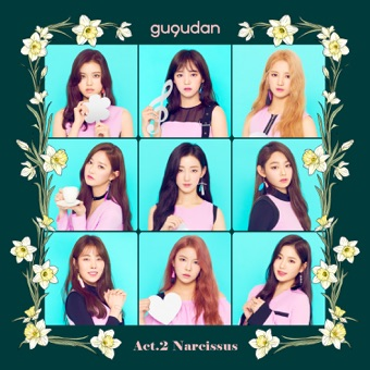 Act.2 Narcissus – EP – gugudan