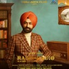 Rabb Da Radio (Original Motion Picture Soundtrack) - EP