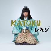 KATOKU - EP