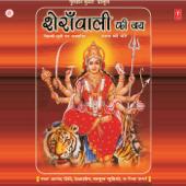Sheranwali Ki Jai