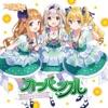 Green Fairy(TVアニメ『アイドル事変』) - EP