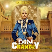Din Changey [Free mp3 Download songs and listen music]