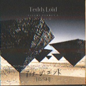 TO THE END feat. アイナ・ジ・エンド(BiSH)