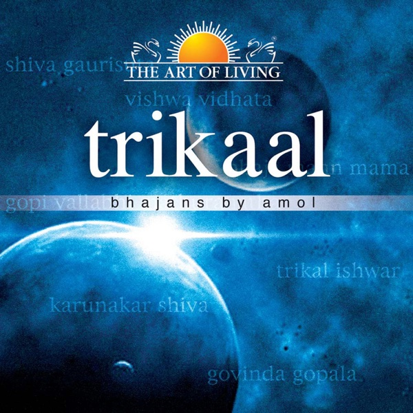 Trikaal | Amol Shende