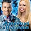 Asternut De Floricele, Alex de la Orastie & Den-Isa