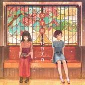 Endless oath -Mukyu Meiyaku-