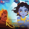 Shloka (Hey Krishna Vijay)