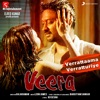 Verrattaama Verratturiye From Veera Single