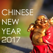 Chinese New Year 2017 - Spring Festival Traditional Asian Music for Celebration