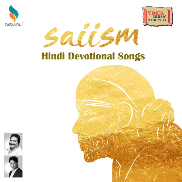 Saiism | Vijay Prakash, Mano