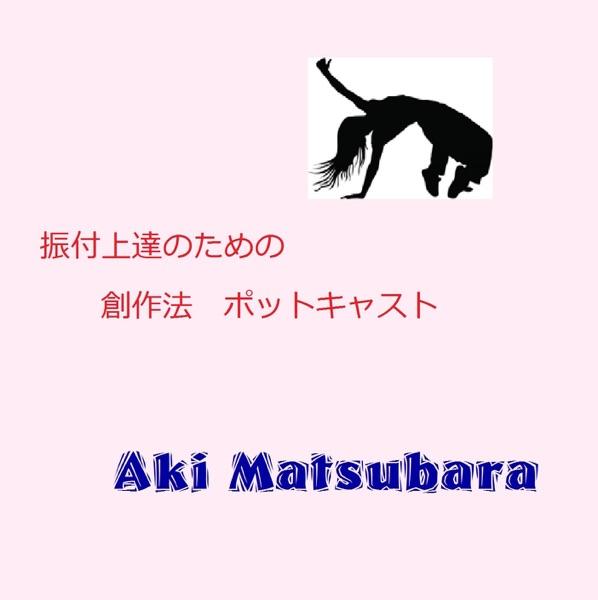 ㈳日本教育人材育成協会のブログ(JEHRDA)